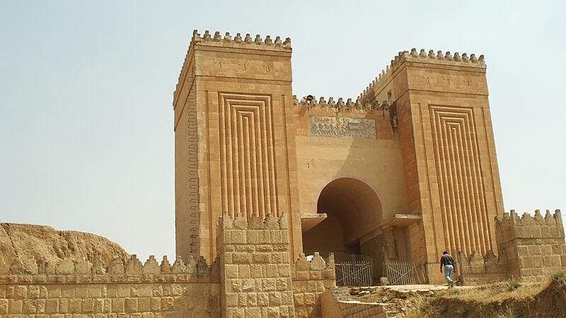 Nineve, gereconstrueerde poort