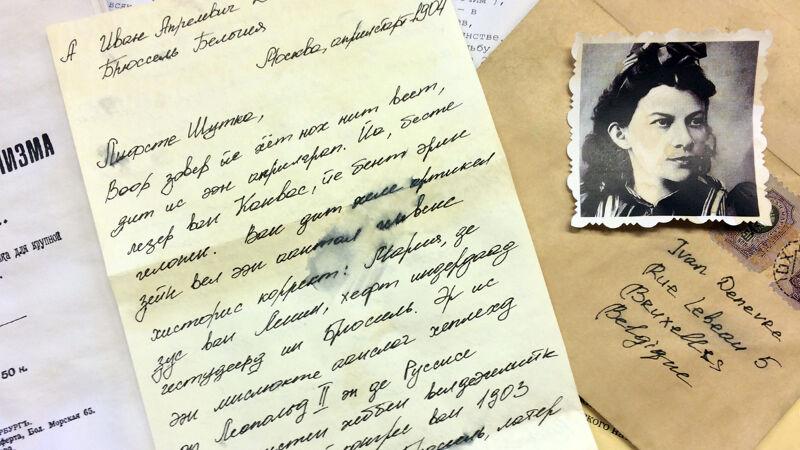Recent ontdekte correspondentie van Maria Oeljanova met de passage over het complot van Leopold II