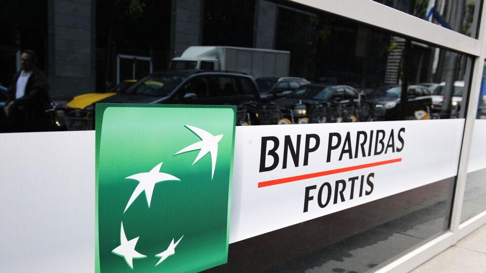 BNP Paribas Fortis to close a quarter of its branches